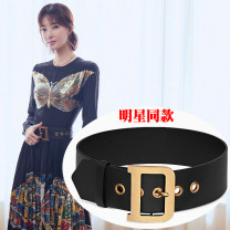 Belt / belt / chain top layer leather black female Waistband Versatile Single loop Youth, middle age Pin buckle letter soft surface 5.0cm copper alone Binrui 90cm,95cm,100cm,105cm,110cm