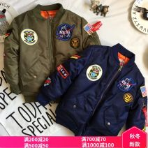 Plain coat neutral 90cm,100cm,110cm,120cm,130cm,140cm,150cm,160cm Army green, blue winter solar system Zipper shirt There are models in the real shooting thickening nothing Cartoon animation cotton Crew neck Cotton 100% Class A