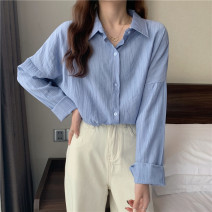 shirt White, blue, pink, purple, light orange L [recommended 100-120 kg], XL [recommended 120-140 kg], 2XL [recommended 140-160 kg] Spring 2021 other 51% (inclusive) - 70% (inclusive) Long sleeves commute Regular Polo collar Single row multi button routine Solid color 18-24 years old Korean version