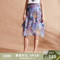 skirt Summer of 2019 155/62A/S,160/66A/M,165/70A/L,170/74A/XL clove Short skirt commute Natural waist Ruffle Skirt other Type A 25-29 years old More than 95% other Naivie Lotus leaf edge Ol style