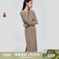 Dress Winter 2020 Brown, bright red 155/80A,160/84A,165/88A,170/92A longuette singleton  Long sleeves commute Crew neck Loose waist Socket other 25-29 years old Type H Naivie 20BB685W4-06 wool