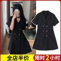 Women's large Autumn 2020 Black dress [suit dress] S [cool style dress] m [dark dress] l [Hepburn light dress] XL [cool style dress] 2XL [dark dress] 3XL [Hepburn light dress] 4XL [Hepburn light dress] Dress singleton  Sweet easy thickening Conjoined Short sleeve Solid color High collar puff sleeve