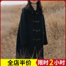 Women's large Winter 2020 Black [medium / long / loose / Versatile / small, high in winter] Dress singleton  Sweet easy thickening Cardigan Long sleeves Solid color High collar routine E11-16TZ7015 Zijing 18-24 years old Bandage longuette Polyester 100% Pure e-commerce (online only) solar system