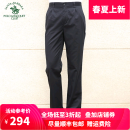 Casual pants SANTA BARBARA POLO & racket club / St. Paul Business gentleman routine trousers go to work easy No bullet spring middle age Business Casual 2020 Medium high waist Straight cylinder Cotton 100% Solid color Spring 2020