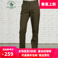 Casual pants SANTA BARBARA POLO & racket club / St. Paul Fashion City thick trousers Other leisure easy No bullet autumn middle age Business Casual 2016 middle-waisted Straight cylinder Cotton 100% washing Autumn 2016