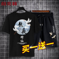 T-shirt Youth fashion routine 3XL 165/S 170/M 175/L 180/XL 185/2XL 4XL 5XL 6XL Yu Zhaolin Short sleeve Crew neck easy daily summer YZLDXDK2020.05.30.11 Cotton 100% Large size routine Chinese style Cotton wool Summer 2020 Animal design printing cotton Animal design No iron treatment More than 95%