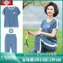 Middle aged and old women's wear Summer 2021 Blue green purple (lhk12m928) fashion suit easy Two piece set Solid color 40-49 years old Socket thin Crew neck routine routine BLHK6N2028 Baolianduo pocket polyester Polyester 100% 96% and above Pure e-commerce (online only)