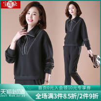Middle aged and old women's wear Spring 2021 black XL (90-105 Jin recommended) 2XL (105-120kg recommended) 3XL (120-135kg recommended) 4XL (135-155 Jin recommended) fashion suit easy Two piece set Solid color 40-49 years old Socket moderate Polo collar routine routine Baolianduo pocket polyester