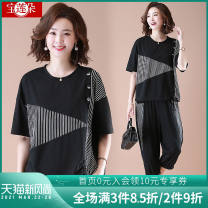 Middle aged and old women's wear Summer 2021 Black please look forward to 2 please look forward to 3 XL (recommended 95-120 kg) 2XL (recommended 120-140 kg) 3XL (recommended 140-160 kg) fashion suit easy Two piece set stripe 40-49 years old Socket thin Crew neck routine routine BTK1N133 Baolianduo