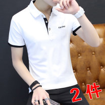 T-shirt Fashion City thin M L XL XXL XXXL 4XL 5XL Carsley / Casley Short sleeve Shirt collar Self cultivation Other leisure summer Cotton 95% polyurethane elastic fiber (spandex) 5% youth routine tide Bead mesh Winter 2017 Solid color Rib decoration cotton The thought of writing No iron treatment