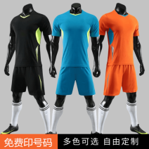 Football clothes currency Australian deer Fans Short sleeve football suit Home court South Africa 2009 Real Madrid International Milan Manchester United Bordeaux Changchun Yatai Bayern Munich no