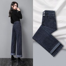 Jeans Spring 2021 Blue gray (single pants) black gray (single pants) blue gray (plush) black gray (plush) collection purchase priority delivery 25 26 27 28 29 30 31 32 trousers High waist Straight pants routine 18-24 years old Do old wash flanging button others other Dark color T20D1778 Teyi