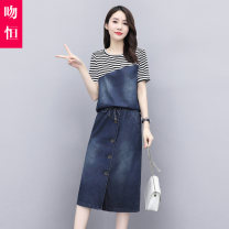 Dress Summer 2020 Striped black M L XL XXL XXXL Mid length dress Two piece set Short sleeve commute Crew neck middle-waisted Solid color Socket A-line skirt routine Others 25-29 years old Kiss Heng Retro Pocket lace up button More than 95% other Other 100%