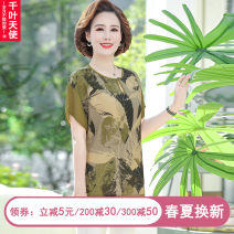 Middle aged and old women's wear Spring 2021 Green + HD Pants Green + Beige Pants Green XL 2XL 3XL 4XL 5XL fashion T-shirt easy singleton  Decor 40-49 years old Socket thin Crew neck routine routine QYTS2021FT-F513 Chiba angel polyester Polyester 100% 96% and above Pure e-commerce (online only)