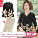 Middle aged and old women's wear Spring 2021 Black white black + Beige Pants Black + HD Pants White + Beige Pants White + HD pants XL 2XL 3XL 4XL 5XL fashion suit easy Two piece set Decor 40-49 years old Socket thin V-neck routine routine QYTS2021AM8227 Chiba angel Button polyester Polyester 100%