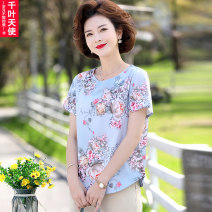 Middle aged and old women's wear Summer 2021 XL 2XL 3XL 4XL fashion T-shirt easy singleton  Decor 40-49 years old Socket thin Crew neck routine routine Chiba angel polyester Polyester 100% 96% and above Pure e-commerce (online only) Short sleeve trousers