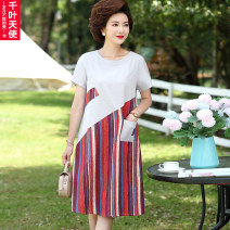 Middle aged and old women's wear Summer 2021 Red and white L XL 2XL 3XL 4XL commute Dress easy singleton  stripe 40-49 years old Socket thin Crew neck Medium length routine QYTS2021ZH303 Chiba angel pocket polyester Polyester 100% 96% and above Pure e-commerce (online only) longuette Polyester