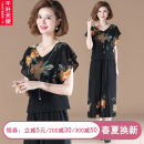 Middle aged and old women's wear Summer 2021 black XL 2XL 3XL 4XL 5XL fashion suit easy Two piece set Decor 40-49 years old Socket thin Crew neck routine routine QYTS2021JN2022 Chiba angel pocket polyester Polyester 100% 96% and above Pure e-commerce (online only) trousers longuette