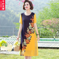 Middle aged and old women's wear Summer 2021 yellow XL 2XL 3XL 4XL 5XL fashion Dress easy singleton  Decor 40-49 years old Socket thin Crew neck Medium length routine QYTS2021XTAM8156 Chiba angel polyester Polyester 100% 96% and above Pure e-commerce (online only) longuette Polyester