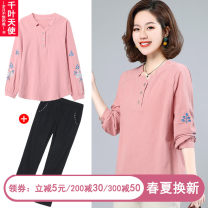 Middle aged and old women's wear Spring 2021 Pink bean green water blue pink + HD Pants Green + HD pants water blue + HD pants L XL 2XL 3XL 4XL 5XL commute T-shirt easy singleton  Solid color 40-49 years old Socket thin Crew neck routine routine QYTS2021MM7002 Chiba angel Embroidery pure cotton