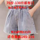 Jeans Summer 2021 blue Xs, s, m, l, XL, 2XL, 3XL, 4XL, 5XL, XXS for height 140-160 shorts High waist Knickerbockers routine 18-24 years old other other light colour Zhenyaluo 96% and above
