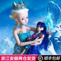 Doll / accessories Ordinary doll 3 years, 4 years, 5 years, 6 years, 7 years, 8 years, 9 years, 10 years, 11 years, 12 years, 13 years, 14 years and above Ye Luoli China [official genuine 60cm] send dressing bag + send freight insurance + security pass + SF express delivery YLL1001 a doll Fashion