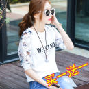 T-shirt M L XL XXL Spring 2021 Long sleeves Crew neck easy Regular routine commute polyester fiber 51% (inclusive) - 70% (inclusive) 25-29 years old Korean version originality Letter splicing Shishangjf / Fashion liberation Printing screen hollowing Pure e-commerce (online only)