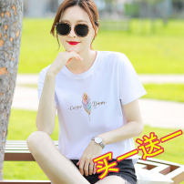 T-shirt M L XL XXL Summer 2021 Short sleeve Crew neck easy Regular routine commute cotton 96% and above 25-29 years old Korean version originality Letters for plants and flowers Shishangjf / Fashion liberation q1XS090W printing Cotton 100% Pure e-commerce (online only)
