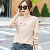 T-shirt M L XL XXL Spring 2021 Long sleeves Crew neck easy Regular routine commute cotton 86% (inclusive) -95% (inclusive) 25-29 years old Korean version originality letter Shishangjf / Fashion liberation qS3071 Printed embroidery Cotton 95% polyurethane elastic fiber (spandex) 5%