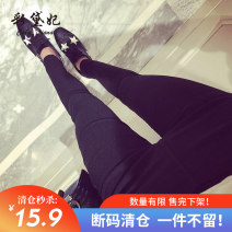 Casual pants Black and white S M L XL Spring of 2019 trousers Pencil pants Natural waist commute routine 25-29 years old K0934 Caidaifei other Korean version Viscose fiber (viscose fiber) 74.1% polyamide fiber (nylon fiber) 23% polyurethane elastic fiber (spandex fiber) 2.9%