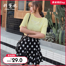 skirt Summer of 2019 S M L Dot BLACK Short skirt commute High waist A-line skirt 25-29 years old ZBL0034 More than 95% Caidaifei polyester fiber Korean version Polyester 100%