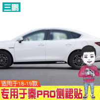 Car decoration stickers Stickers All car stickers Toplamper / torup BYD-QIN PRO Support customization
