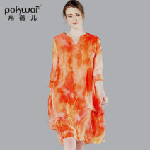 Dress Spring 2021 orange S,L,XL Mid length dress singleton  three quarter sleeve street V-neck Loose waist Solid color Socket Big swing routine Others 35-39 years old Type H Pokwai / Beauvoir Pleating, stitching, tie dyeing, printing PKEA153 organza  Europe and America