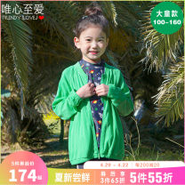Plain coat Idealist favorite  female 100/S 110/M 120/L 130/XL 140/XXL 150/3XL 160/FREE Light green white summer Versatile There are models in the real shooting nothing cotton Cotton 100% Class B Summer 2021
