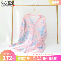 Sweater / sweater 100/S 110/M 120/L 130/XL 140/XXL 150/3XL polyester fiber female Pink Idealist favorite  Countryside There are models in the real shooting other Polyester 100% JTUOU03 Class B Long sleeves Summer 2021 summer