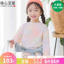 T-shirt orange Idealist favorite  100/12-14kg_ S 110/14-17kg_ M 120/17-20kg_ L 130/20-25kg_ XL 140/25-30kg_ XXL 150/30-35kg_ 3XL 160/FREE female spring leisure time There are models in the real shooting cotton Cartoon animation Cotton 100% Class B Spring 2021