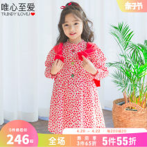 Dress Red and black female Idealist favorite  100/12-14kg_ S 110/14-17kg_ M 120/17-20kg_ L 130/20-25kg_ XL 140/25-30kg_ XXL 150/30-35kg_ 3XL Cotton 100% spring Sweet cotton Big swing JTSOP16 Class B Spring 2021