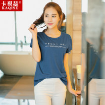 T-shirt White blue 155/84A/S 160/88A/M 165/92A/L 170/96A/XL 175/100A/XXL Summer of 2018 Short sleeve Crew neck easy Regular routine commute cotton 86% (inclusive) -95% (inclusive) Korean version youth Alphanumeric Kakiser WF607 printing Cotton 95% polyurethane elastic fiber (spandex) 5%