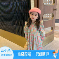 Dress Red, yellow female Other / other 80cm,90cm,100cm,110cm,120cm,130cm Other 100% spring and autumn leisure time Long sleeves Broken flowers other A-line skirt x55529 Class B 2 years old, 3 years old, 4 years old, 5 years old, 6 years old, 7 years old Chinese Mainland Zhejiang Province