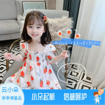 Dress white female Other / other 80cm,90cm,100cm,110cm,120cm,130cm,140cm,150cm,160cm Other 100% summer Korean version Short sleeve other other A-line skirt X55081 Class B 2 years old, 3 years old, 4 years old, 5 years old, 6 years old, 7 years old Chinese Mainland