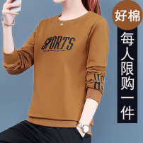 Middle aged and old women's wear Spring 2020 M (suitable for 80-95 kg) l (suitable for 95-110 kg) XL (suitable for 110-125 kg) XXL (suitable for 125-140 kg) XXXL (suitable for 140-155 kg) 4XL (suitable for 155-175 kg) motion Sweater / sweater easy singleton  Solid color 40-49 years old Socket routine