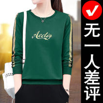 Middle aged and old women's wear Spring 2020 Black (single coat) dark green (single coat) white (single coat) red (single coat) 2906 bean paste 2906 blue black (top and pants) dark green (top and pants) 0613 Caramel (top and pants) motion Sweater / sweater easy singleton  letter 40-49 years old