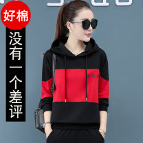 Sweater / sweater Spring 2020 M L XL 2XL 3XL 4XL join shopping cart to contact customer service! Do not shoot this item Long sleeves routine Socket singleton  routine Hood easy commute routine letter 25-29 years old 51% (inclusive) - 70% (inclusive) Love 17 Korean version cotton Print stitching