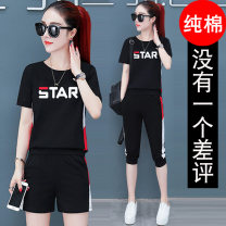 Middle aged and old women's wear Summer 2020 M (suitable for 80-95 Jin) l (suitable for 95-110 Jin) XL (suitable for 110-125 Jin) XXL (suitable for 125-140 Jin) XXXL (suitable for 140-155 Jin) 4XL (suitable for 155-175 Jin) collection treasure! priority in delivery motion suit easy Two piece set