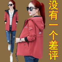 Middle aged and old women's wear Autumn of 2019 M (suitable for 80-95 kg) l (suitable for 95-110 kg) XL (suitable for 110-125 kg) XXL (suitable for 125-140 kg) XXXL (suitable for 140-155 kg) 4XL (suitable for 155-175 kg) leisure time Jacket / jacket easy singleton  Solid color 40-49 years old Hood