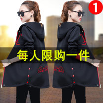 Windbreaker Spring of 2019 M L XL 2XL 3XL join the shopping cart! priority in delivery Long sleeves routine Medium length commute zipper Hood routine Solid color Straight cylinder Korean version Love 17 VV6901 25-29 years old Embroidered pocket button zipper 96% and above polyester fiber