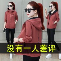 Middle aged and old women's wear Autumn of 2019 M (suitable for 80-95 kg) l (suitable for 95-110 kg) XL (suitable for 110-125 kg) XXL (suitable for 125-140 kg) XXXL (suitable for 140-160 kg) 4XL (suitable for 160-180 kg) join the shopping cart and contact customer service for surprise leisure time