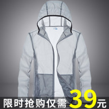Outdoor sports windbreaker Winner DSR18220 Two hundred and ninety-eight female 201-500 yuan Male sea orchid male Lake orchid male brick blue male gray female gray female rose red female light purple female brick blue female Lake orchid SMLXL2XL3XL4XL Spring autumn summer Summer of 2018 routine China