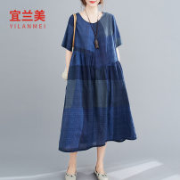Dress Summer 2020 Blue red coffee M L XL 2XL Mid length dress singleton  Short sleeve commute Crew neck Loose waist Socket Big swing routine 30-34 years old Yilanmei literature YLM19XT01011623 More than 95% other Other 100% Pure e-commerce (online only)