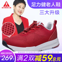 Low top shoes 35363738394041424344 Strong and healthy Blue Women's red women's blue men's grey men's Round head Flat bottom Mesh Shallow mouth Flat heel (1cm or less) cloth Summer of 2018 Frenulum leisure time Injection pressure shoes Elderly (over 60 years old) Solid color EVA Net shoes cloth 3310G